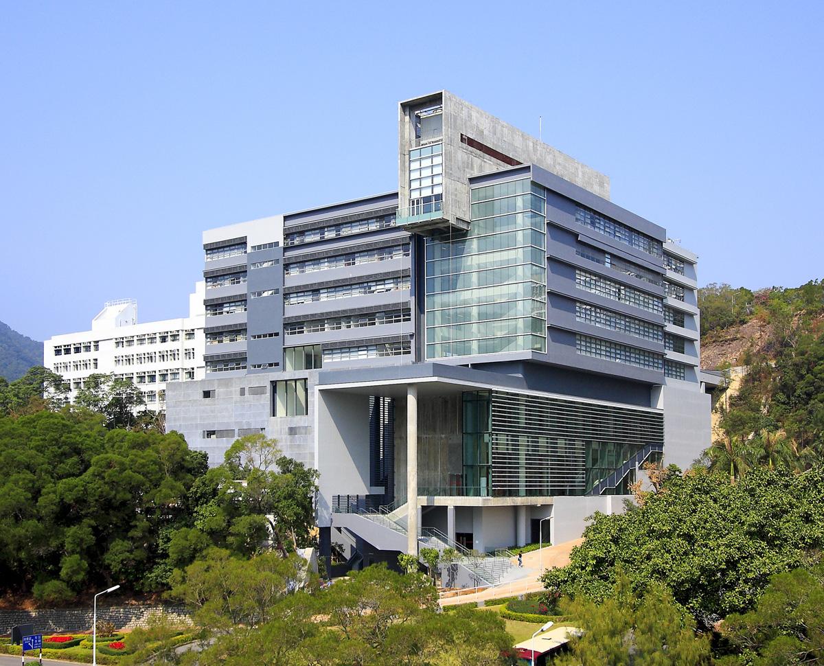 香港中文大学校园西教学大楼